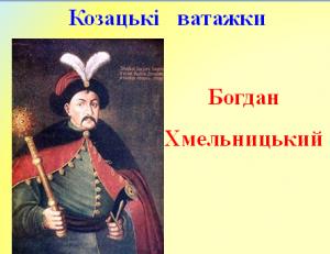 арпарпап