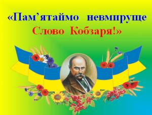 прорпопро