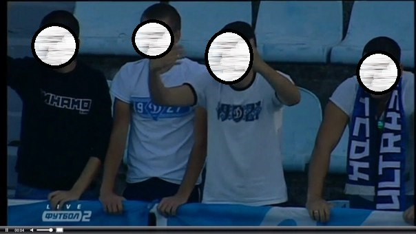 Підтримка Динамо ю-19 на матчі молодіжної ЛЧ проти Порту